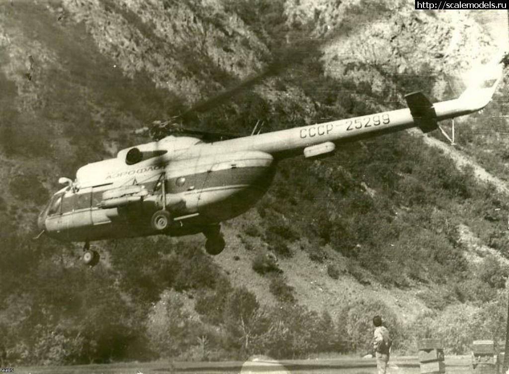 #1402481/ Камуфляж вертолетов в Афганистане Закрыть окно