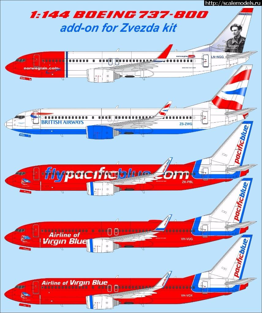 Новые декали Uprise 1/144 для Boeing 737-800 Закрыть окно