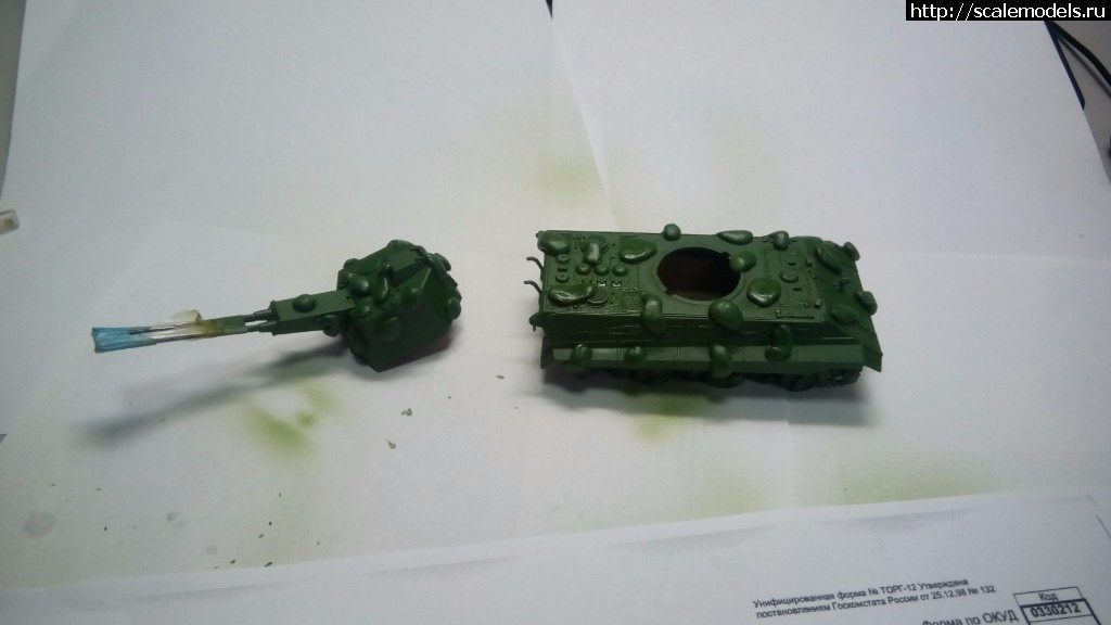 #1404911/ Modelcollect 1/72 E-50 Flakpanzer with FLAK 55 Готово! Закрыть окно