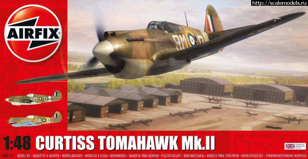 Анонс Airfix 1/48 Curtiss Tomahawk MK.IIA/B   Закрыть окно