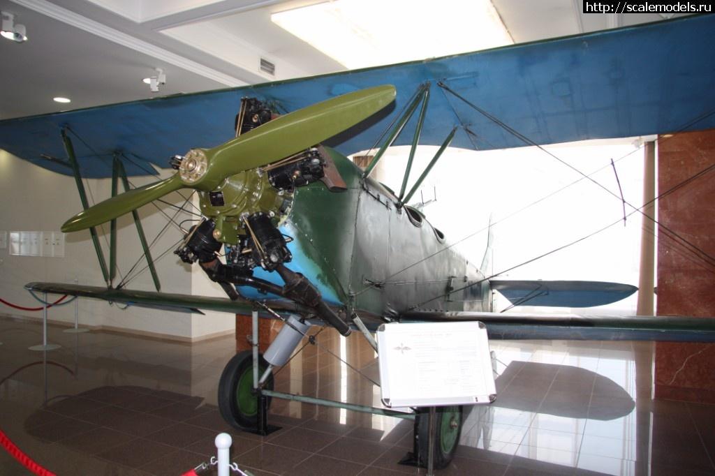 Walkaround По-2 , Музей боевой славы, г. Верхняя Пышма Закрыть окно