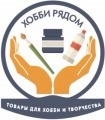 ООО Хобби рядом - открыта вакансия: продавец-консультант