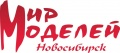 Новости магазина Мир Моделей