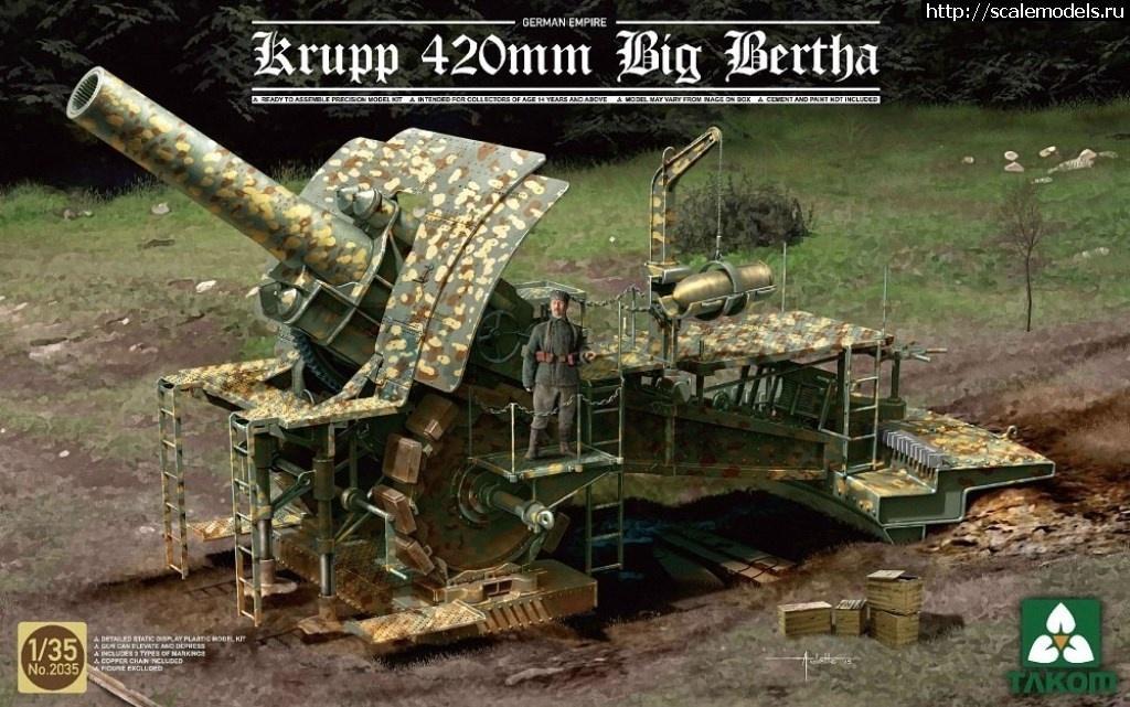 Krupp 420mm Big Bertha (Dicke Bertha) - Takom 2035 - 1:35 Закрыть окно
