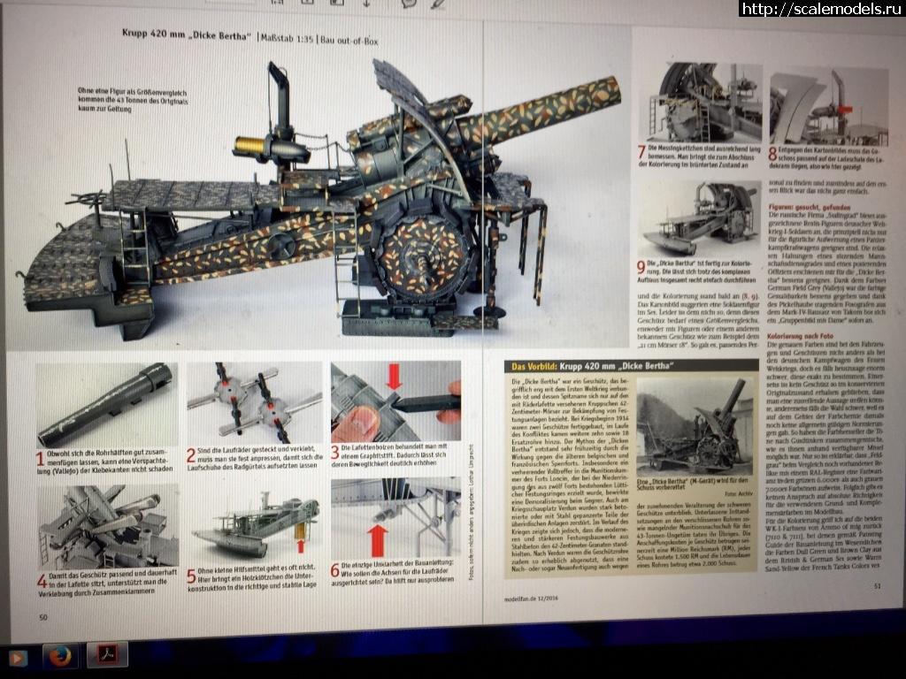 #1410705/ Krupp 420mm Big Bertha (Dicke Bertha) - Takom 2035 - 1:35 Закрыть окно