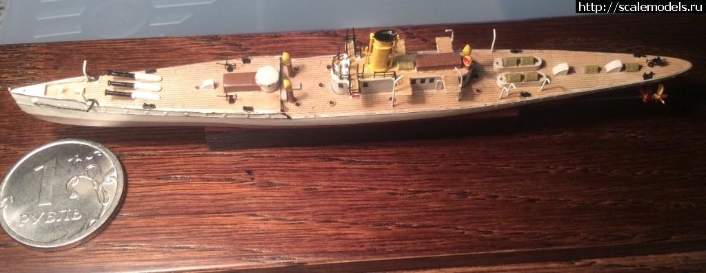#1411478/ Опытная канонерская лодка USS Vesuvius Закрыть окно