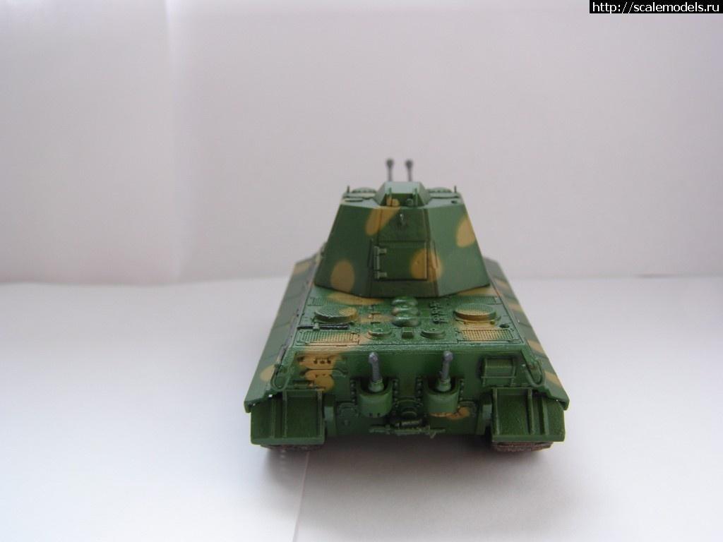 #1413210/ Modelcollect 1/72 E-50 Flakpanzer with FLAK 55 Готово! Закрыть окно
