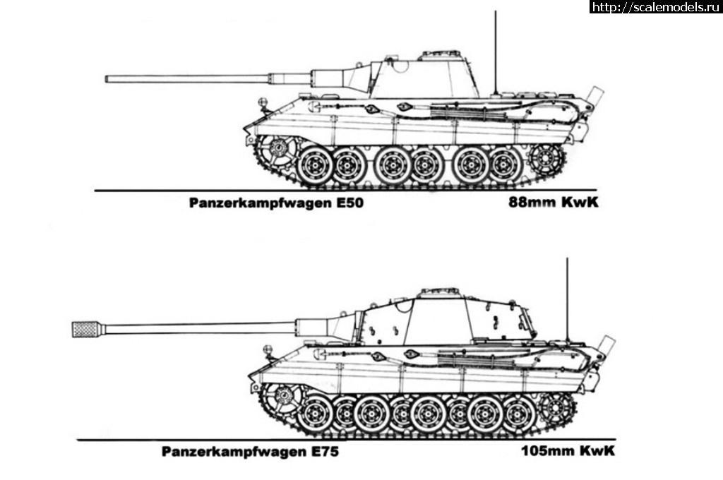 #1413540/ Modelcollect 1/72 E-50 Flakpanzer with FLAK 55 Готово! Закрыть окно