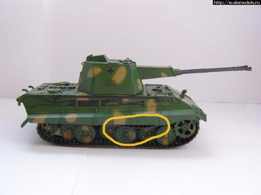 #1413552/ Modelcollect 1/72 E-50 Flakpanzer with FLAK 55 Готово! Закрыть окно