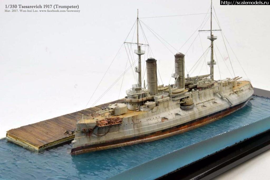 #1413608/ Суровый корабельный везеринг Закрыть окно
