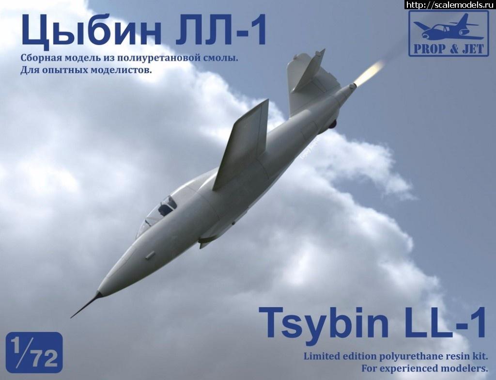 Анонс Prop-n-Jet 1/72 Цыбин ЛЛ-1 Закрыть окно
