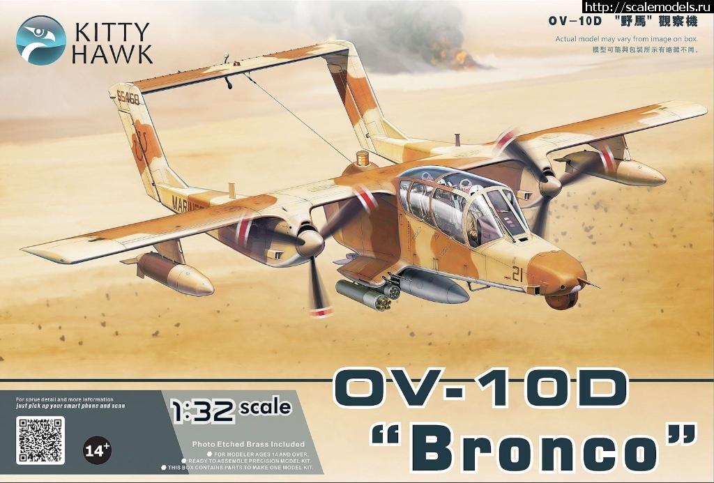 KittyHawk 1/32 OV-10D Bronco Закрыть окно