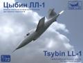 Анонс Prop-n-Jet 1/72 Цыбин ЛЛ-1