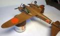 Revell 1/72 Ki-45 KAI Hei  - Старик-Разбойник