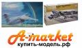 ЦКБ-12 БИС от Prop&Jet, Новые модели от RODEN, ITALERI