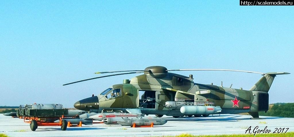 Mi-28N Havoc: News - Page 11 1507391086_mi-42-6
