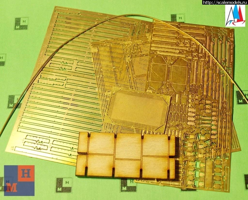 Набор фототравленных деталей Т-14 Армата Звезда 1/35/ Набор фототравленных деталей Т-14 Ар...(#11464) - обсуждение Закрыть окно