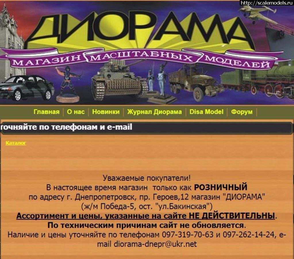#1421816/ Интернет магазины Украины Закрыть окно