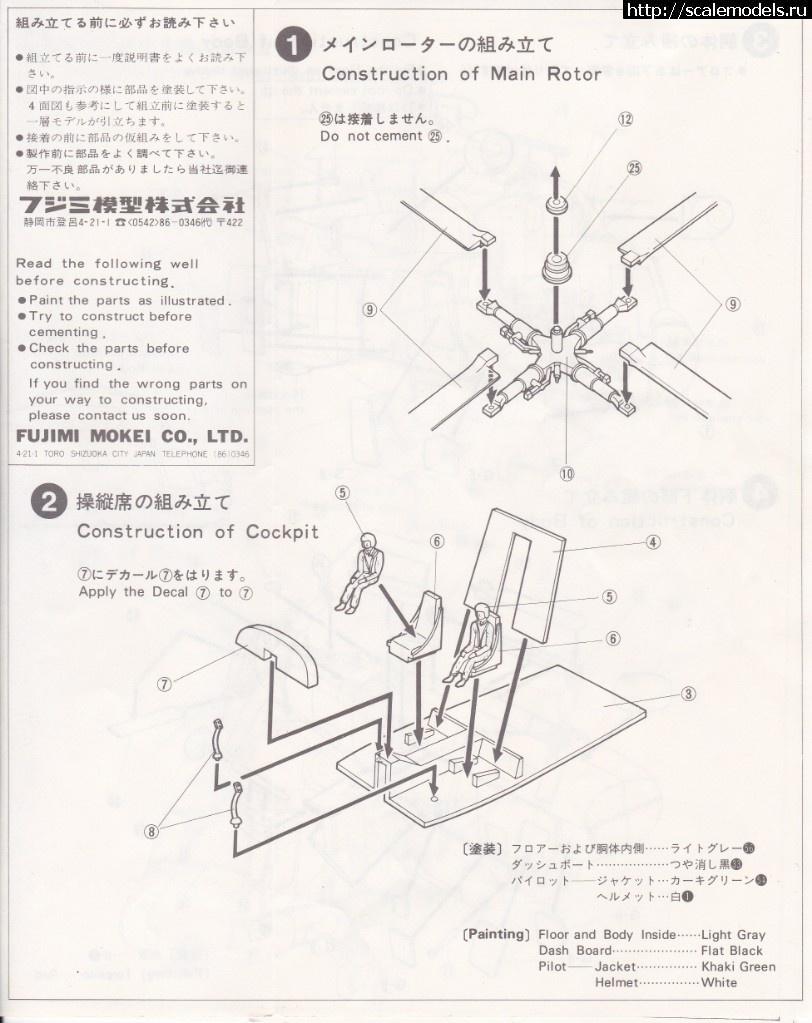 #1423755/ Поиск сканов инструкций Закрыть окно