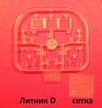 Обзор Звезда 1/72 ОТРК Искандер-М