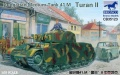 Анонсы Bronco 1/35 - 41M Turan II и Cruiser Tank Mk.I/I CS