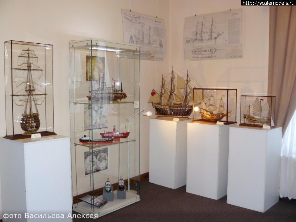 Корабельная выставка Держать курс, Тюмень 2017 Закрыть окно