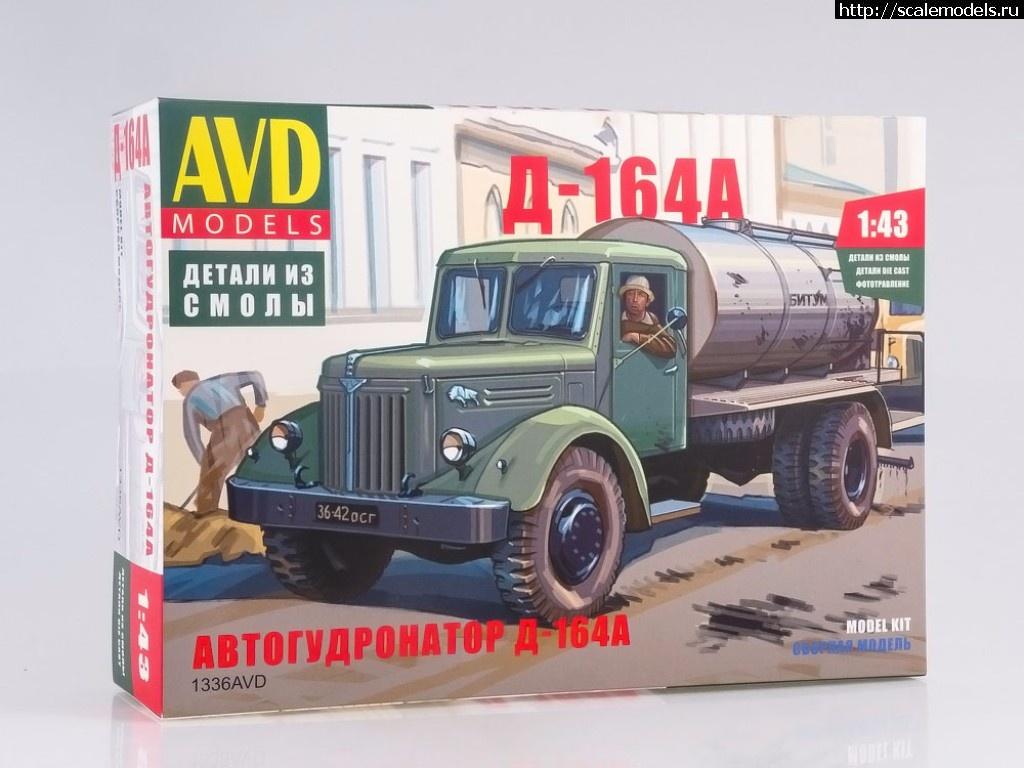 Новинки MARS MODELS, A&A models, Amodel-Sova, AVD models ( 1/43) Закрыть окно
