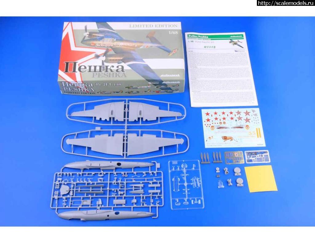 Анонс Eduard 1/48  PE-2 PESHKA Limited Edition Закрыть окно