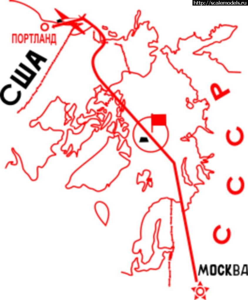 Re: Декаль АНТ-25(РД) Сталинский Маршрут (1:72/48/32)/ Декаль АНТ-25(РД) Сталинский Маршрут...(#12315) - обсуждение Закрыть окно