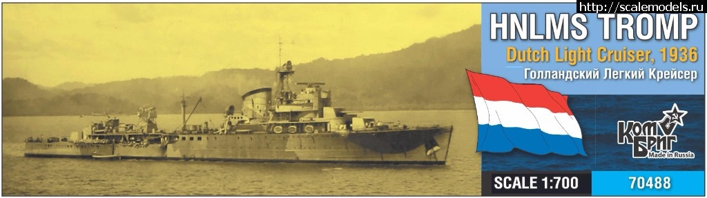 Анонс Комбриг 1/700 крейсер HNLMS Tromp Закрыть окно