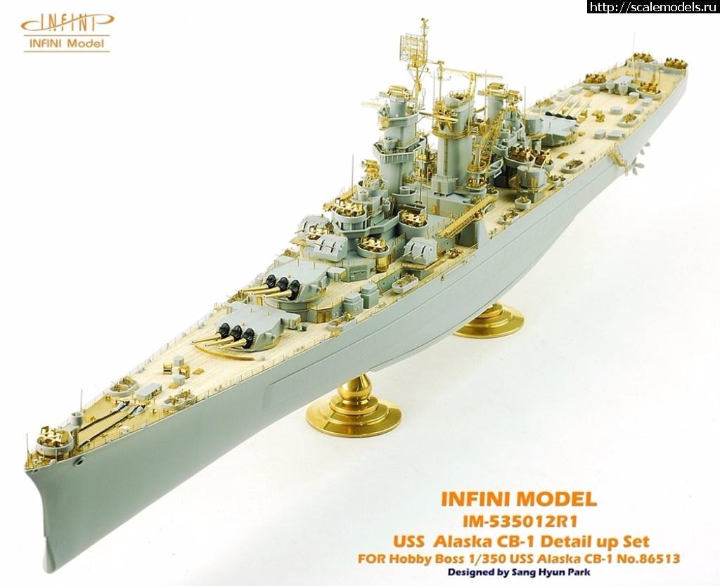 Анонс Infini Model 1/350 battlecruiser USS Alaska CB-1 detail set Закрыть окно