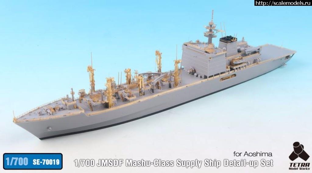 Анонс Tetra Model Works 1/700 JMSDF Mashu-Class Supply Ship Detail-up Set Закрыть окно