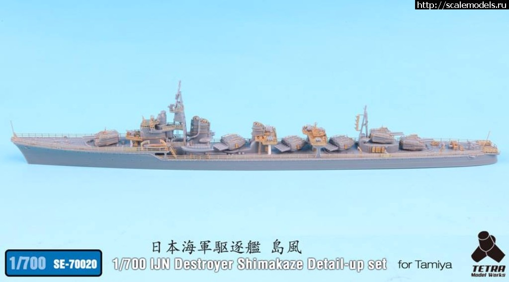 Анонс Tetra Model Works 1/700 IJN Destroyer Shimakaze Detail-up Set Закрыть окно