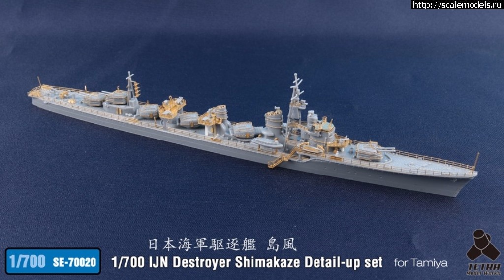 Анонс Tetra Model Works 1/700 IJN Destroyer Shimakaze Detail-up Set Закрыть окно