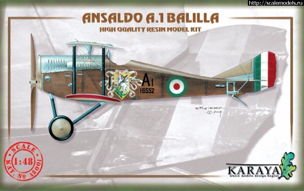 Ansaldo Balilla A.1 1/48 Karaya - ВВС РККА Закрыть окно
