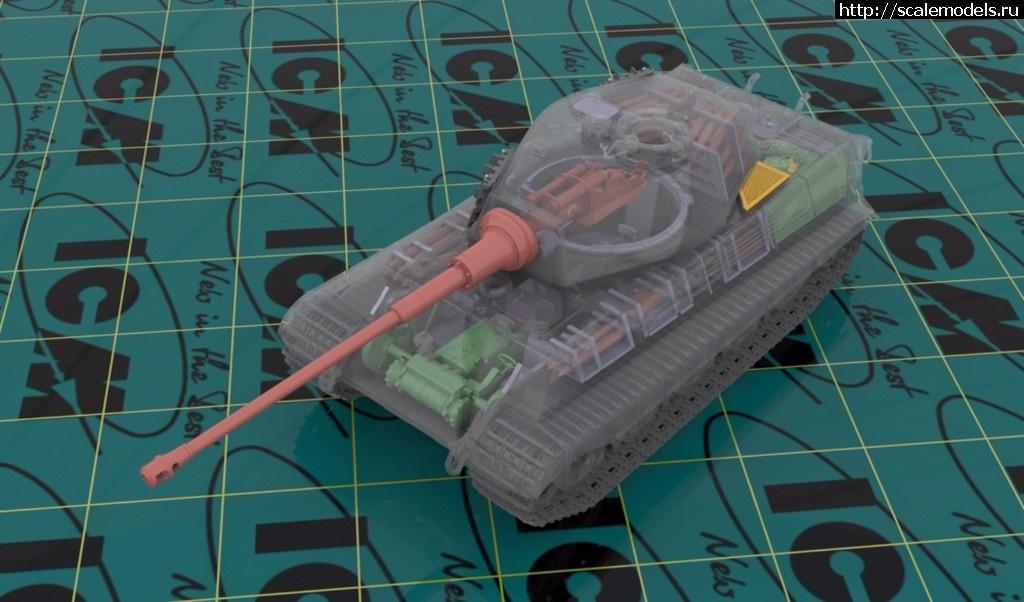 Анонс ICM 1/35 Pz.Kpfw.VI Ausf.B  Закрыть окно