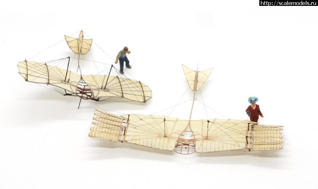 Анонс JFR Team 1/72 Otto Lilienthal Gliders - Тряпочки-веревочки Закрыть окно