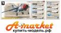 Новинки MARS MODELS, A&A models, Amodel-Sova, AVD models ( 1/43)