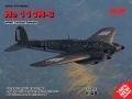 ICM 1/48 He 111H-3,Германский бомбардировщик ІІ МВ (рендеры, отливки)