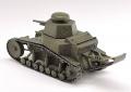 Armory 1/72 МС-1 обр.1927г.