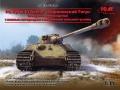 Анонс ICM 1/35 Pz.Kpfw.VI Ausf.B
