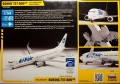 Обзор Звезда 1/144 Boeing 737-800 авиакомпании UTair