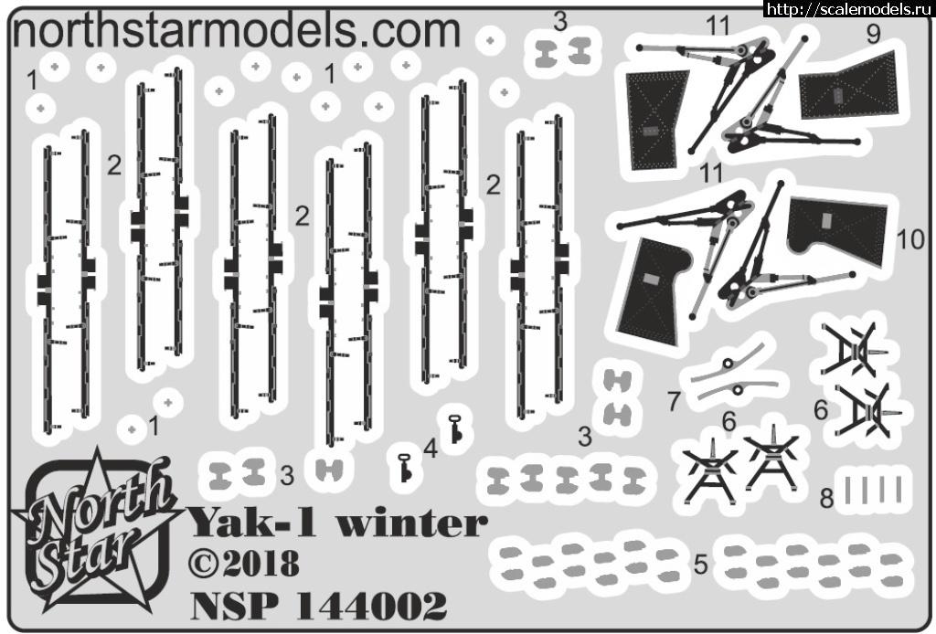 Предзаказ NorthStarModels 1/144 Як-1 зимняя версия Закрыть окно