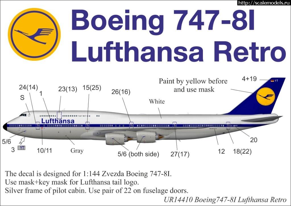 Декали UpRise: Lufthansa для модели Boeing 747-8I (Звезда 1:144) Закрыть окно