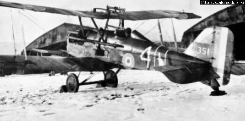 #1438418/ RAF SE5a Australian Flying Corps (AFC) Roden 1/72      готов Закрыть окно