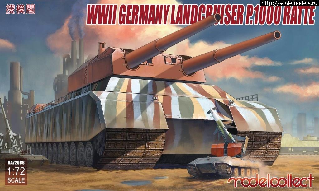 Анонс Modelcollect 1/72 Landkreuzer P. 1000 Ratte - 3d-рендеры Закрыть окно