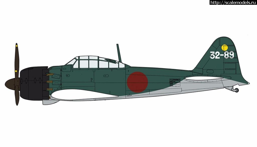 Новинки Hasegawa - февраль 2018 Закрыть окно
