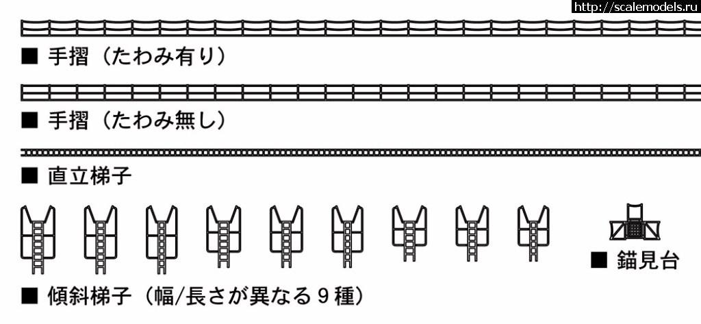 Новинки Hasegawa - январь 2018 Закрыть окно