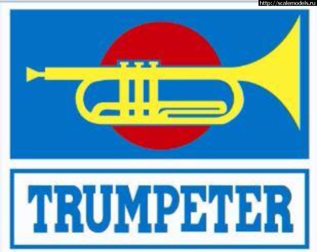 Каталог Trumpeter 2018 Закрыть окно