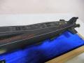 Сувенирная модель РПК СН проекта 667 БДР